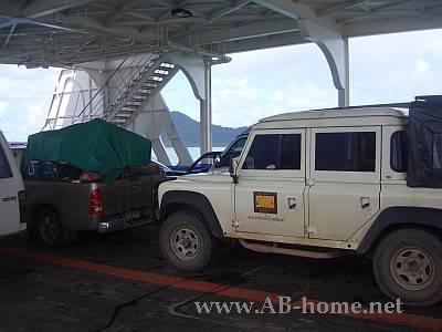 With this Landrover we travel from Koh Chang to BKK