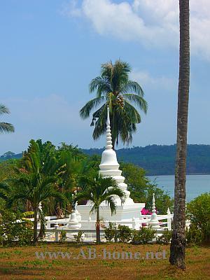 South Koh Mak