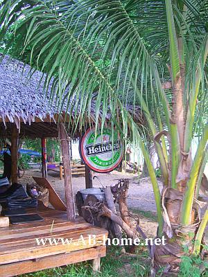 Monkey Island Bar