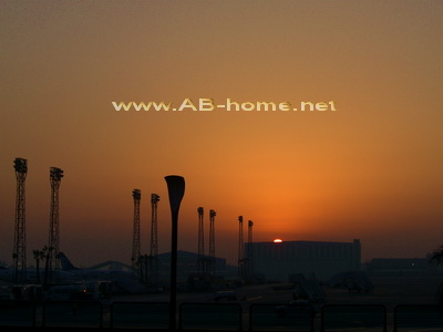 International Airport in Cairo
