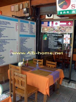 Daddys Restaurant @ Chiang Mai