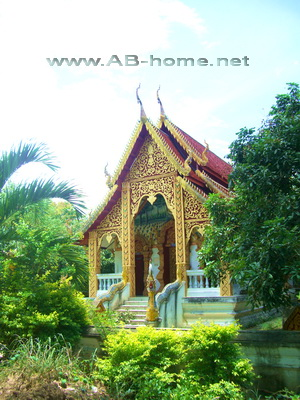 Temple in Lamphun