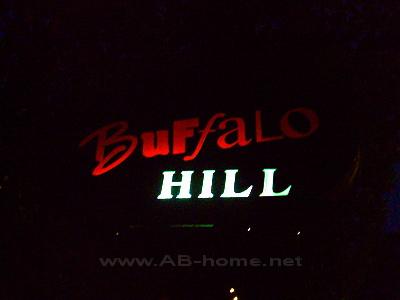 Buffalo Hill @ Pai