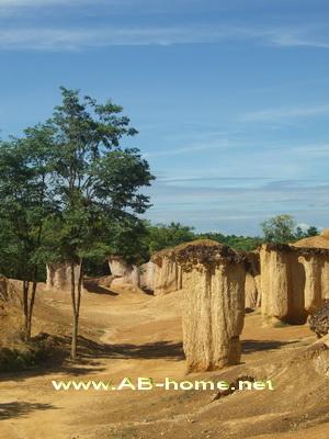 Phae Meuang Phi National Park