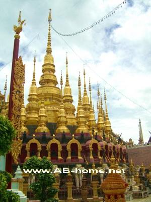 Wat Phra Suthon Mongkon Kiri Temple