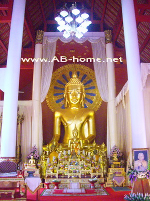 A big Buddha in Chiangmai