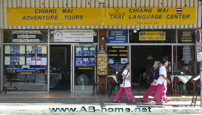 Chiang Mai Adventure Tours and Thai Language Center