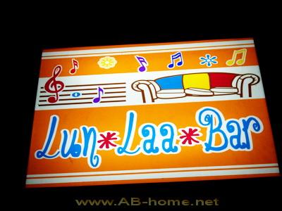 Lun Laa Bar