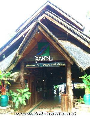 Banpu Hotel Koh Chang