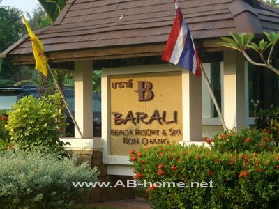 Koh Chang Barali Beach Resort & Spa