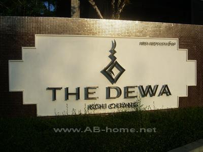 the Dewa Hotel