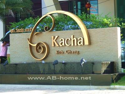 Kacha Koh Chang