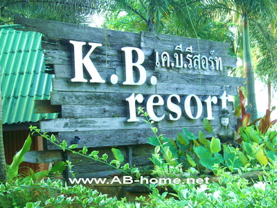 KB Koh Chang