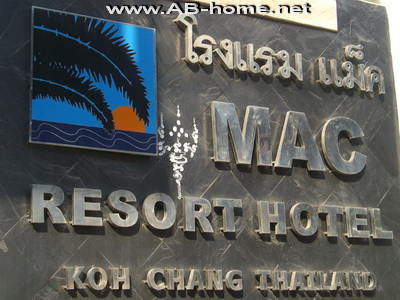 Mac Koh Chang