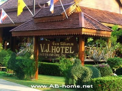 VJ Hotel