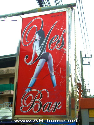 Yes Girlie Bar Koh Chang