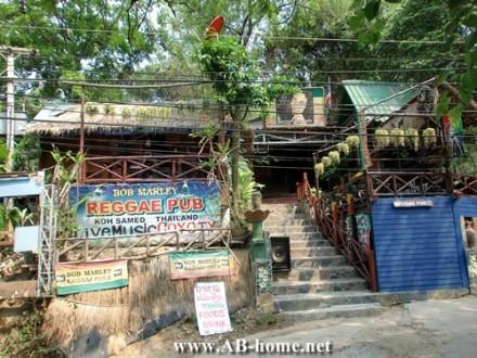 reggae pub samed